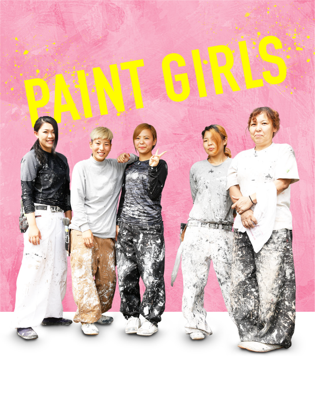 PAINT GIRLS